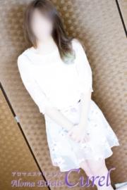 結愛-Yua-