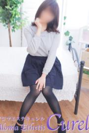 葵-Aoi-