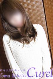 結衣-Yui-