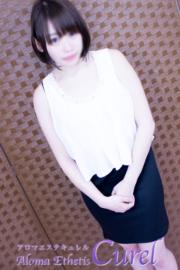 綺香-Kiko-
