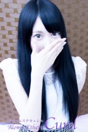 美羽-Miu-