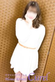 華凛-Karin-