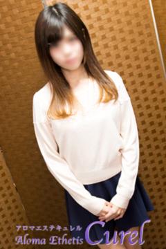 真弓-Mayumi-