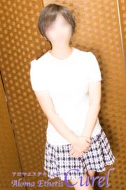紫音-Shion-