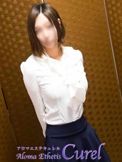 恵-Megumi-